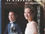 TPW15-04表紙