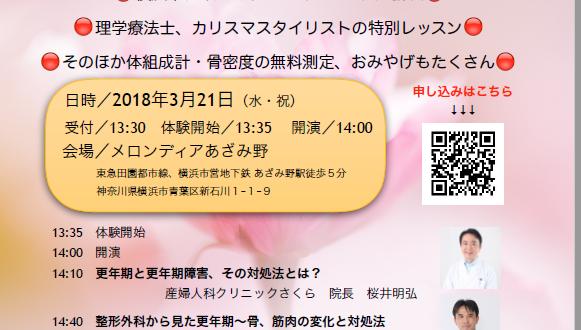 スクリーンショット 2018-03-07 20.26.05