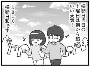 koume_riro