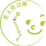 sakura-bb_forWEB