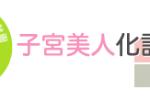 スクリーンショット 2015-11-22 8.49.39