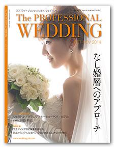 title_photo_201410